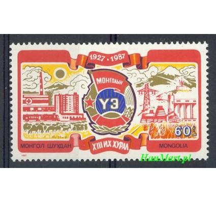 Znaczek Mongolia 1987 Mi 1866 Czyste **