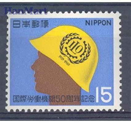 Znaczek Japonia 1969 Mi 1067 Czyste **
