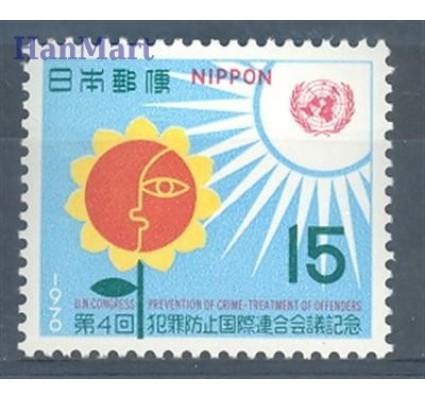 Znaczek Japonia 1970 Mi 1087 Czyste **