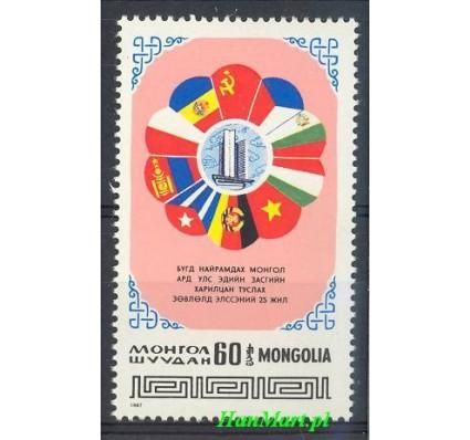 Mongolia 1987 Mi 1876 Czyste **