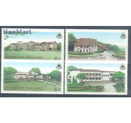 Znaczek Tajlandia 1999 Mi 1920-1923 Czyste **