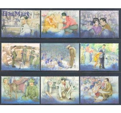 Znaczek Tajlandia 1999 Mi 1955-1963 Czyste **