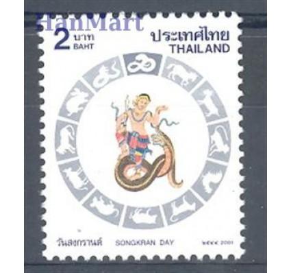 Znaczek Tajlandia 2001 Mi 2079 Czyste **