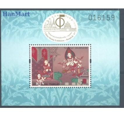 Tajlandia 1997 Mi bl 100I Czyste **