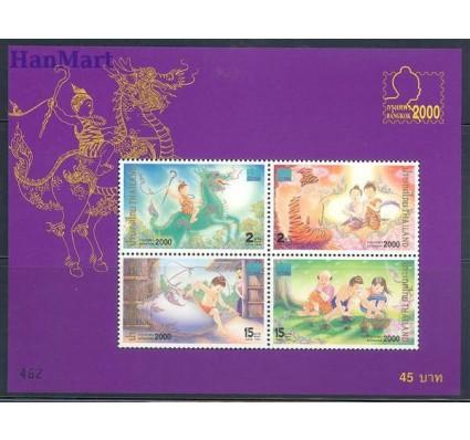 Znaczek Tajlandia 1999 Mi bl 123 Czyste **