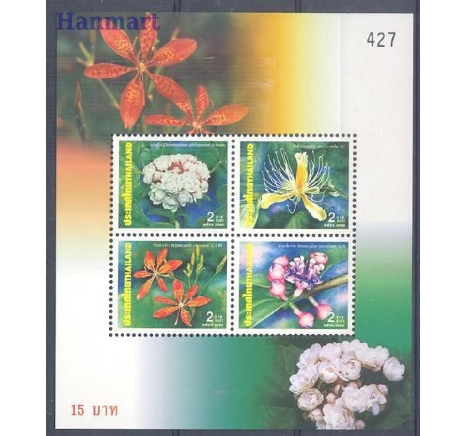 Tajlandia 2000 Mi bl 139 Czyste **