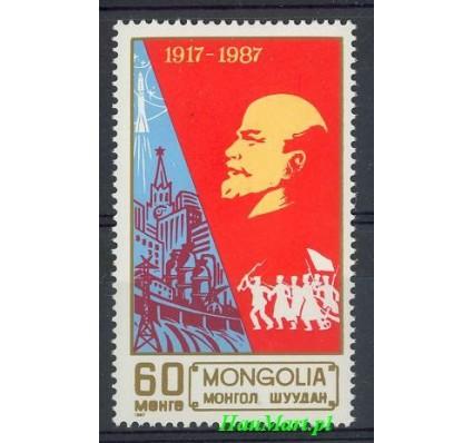 Znaczek Mongolia 1987 Mi 1922 Czyste **