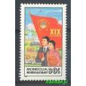Mongolia 1988 Mi 1973 Czyste **