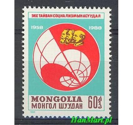 Mongolia 1988 Mi 1990 Czyste **
