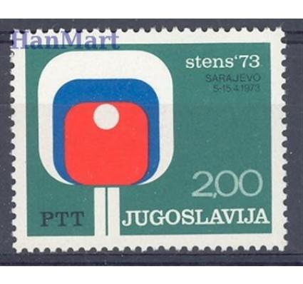 Znaczek Serbia i Czarnogóra 1973 Mi 1505 Czyste **