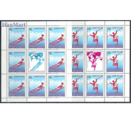 Znaczek Jugosławia 1992 Mi ark 2523-2524 Czyste **