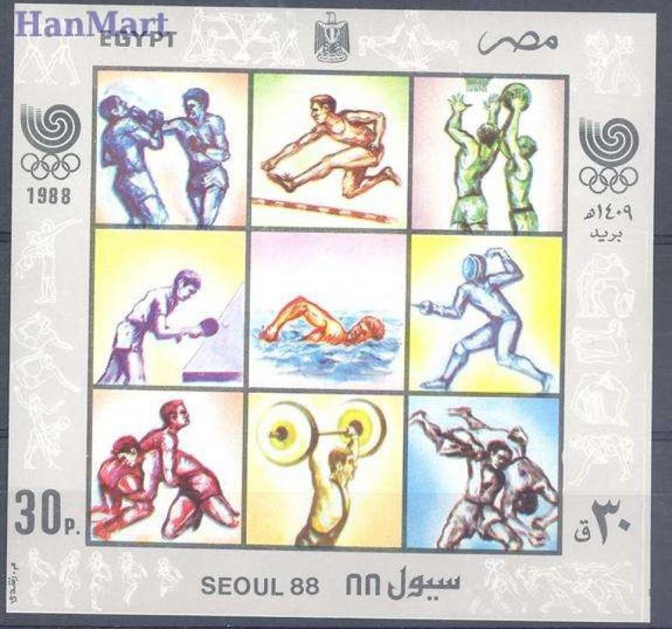 Egipt 1988 Mi bl 46 Czyste **