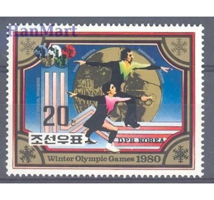 Znaczek Korea Północna 1980 Mi 2038 Czyste **