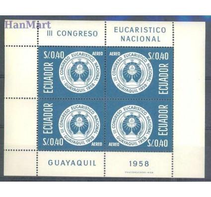 Znaczek Ekwador 1958 Mi bl 7 Czyste **