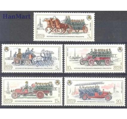 Znaczek ZSRR 1984 Mi 5461-5465 Czyste **