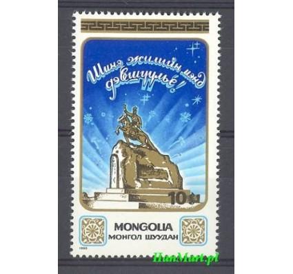 Mongolia 1990 Mi 2110 Czyste **