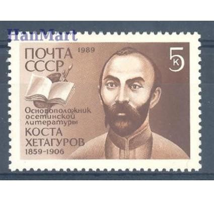 Znaczek ZSRR 1989 Mi 5993 Czyste **