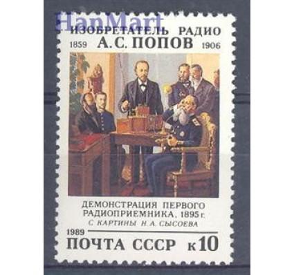 Znaczek ZSRR 1989 Mi 5998 Czyste **