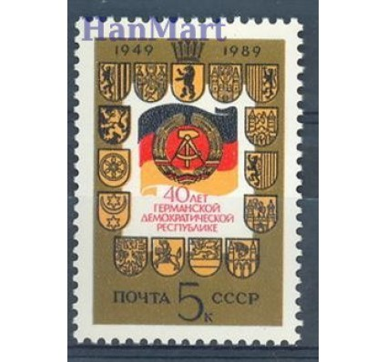 Znaczek ZSRR 1989 Mi 6000 Czyste **
