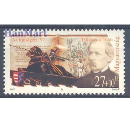 Znaczek Węgry 1997 Mi 4448 Czyste **