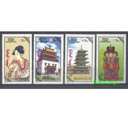 Znaczek Mongolia 1991 Mi 2336-2339 Czyste **