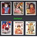 Mongolia 1996 Mi 2660-2665 Czyste **