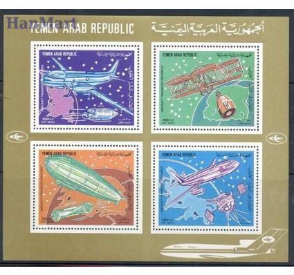 Znaczek Jemen Północny 1982 Mi bl 218 Czyste **