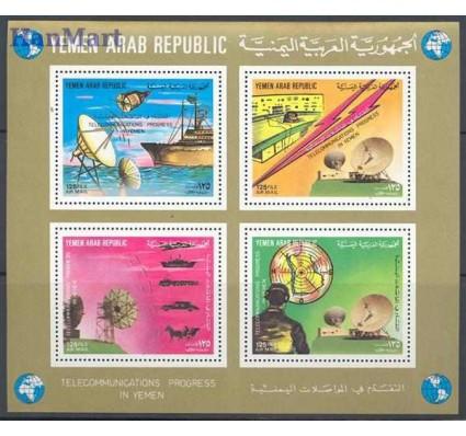 Jemen Północny 1982 Mi bl 223 Czyste **