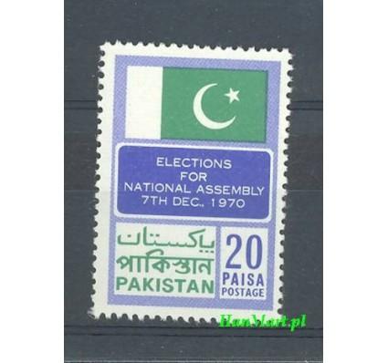 Pakistan 1970 Mi 301 Czyste **