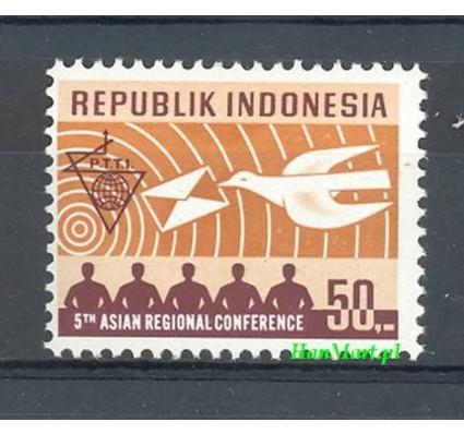 Znaczek Indonezja 1971 Mi 694 Czyste **