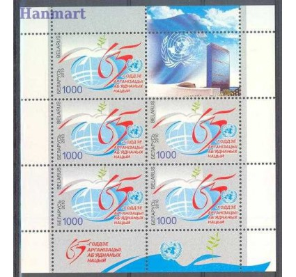 Znaczek Białoruś 2010 Mi ark 836 Czyste **