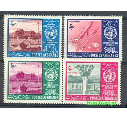 Znaczek Afganistan 1963 Czyste **