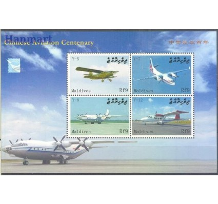 Znaczek Malediwy 2009 Mi 4763-4766 Czyste **