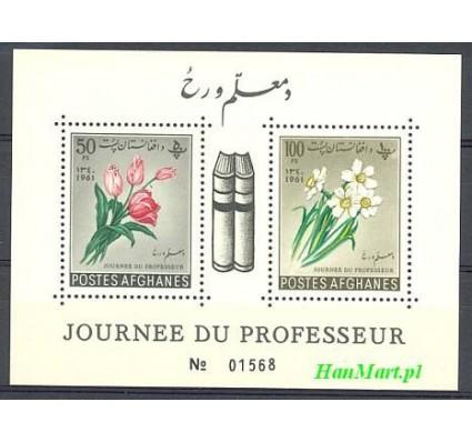 Znaczek Afganistan 1961 Mi bl 18 Czyste **