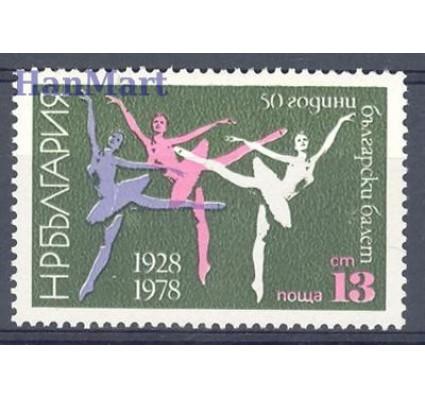 Znaczek Bułgaria 1978 Mi 2741 Czyste **
