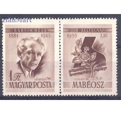 Znaczek Węgry 1955 Mi zf 1452 Czyste **