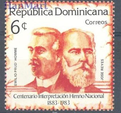 Dominikana 1983 Mi 1397 Czyste **