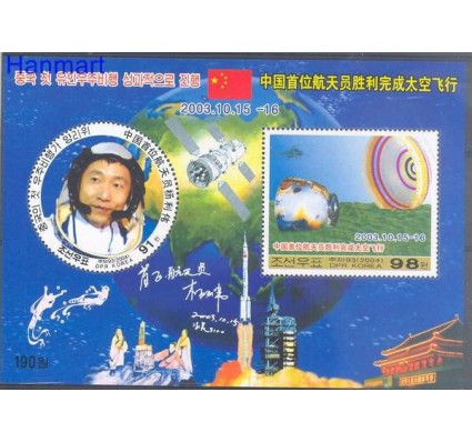 Znaczek Korea Północna 2004 Mi bl 569 Czyste **
