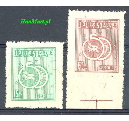 Korea Południowa 1950 Mi 63-64 Czyste **