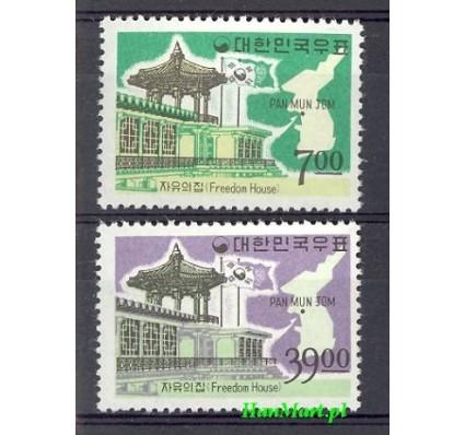 Znaczek Korea Południowa 1966 Mi 518-519 Czyste **