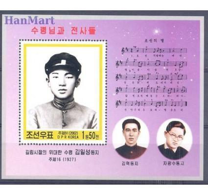 Znaczek Korea Północna 2002 Mi bl 518 Czyste **