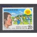 Korea Południowa 1979 Mi 1158 Czyste **