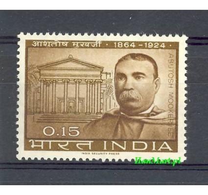 Znaczek Indie 1964 Mi 374 Czyste **