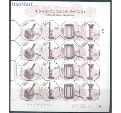Znaczek Korea Południowa 2003 Mi 2362-2365 Czyste **