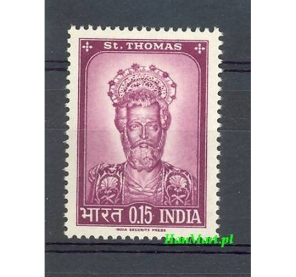 Znaczek Indie 1964 Mi 379 Czyste **