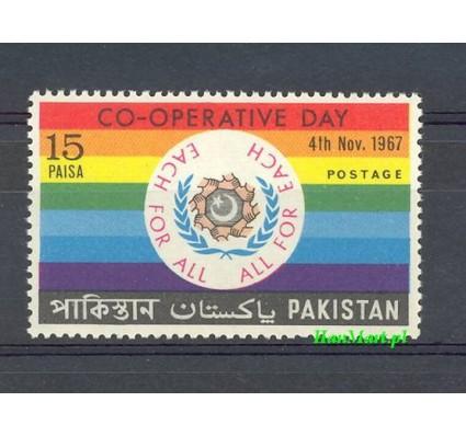 Pakistan 1967 Mi 247 Czyste **