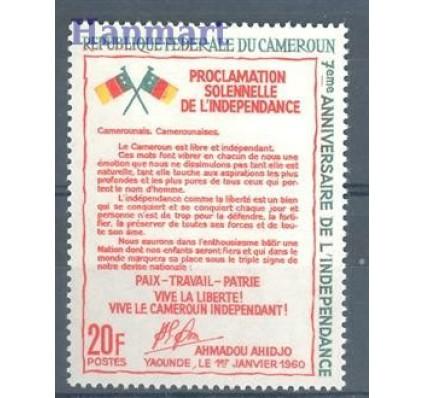 Znaczek Kamerun 1967 Mi 494 Czyste **