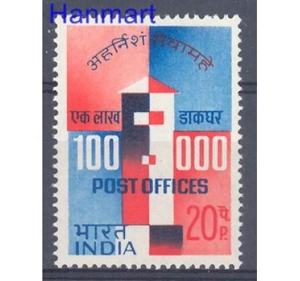 Indie 1968 Mi 449 Czyste **