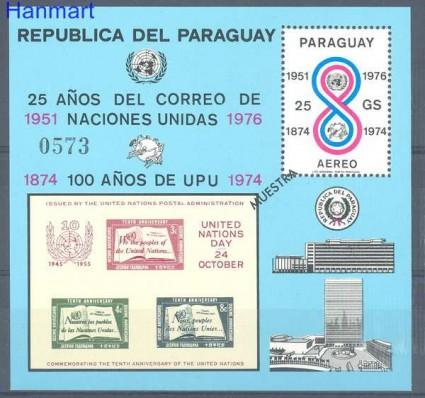 Znaczek Paragwaj 1976 Mi spebl 283 Czyste **