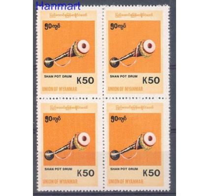Znaczek Myanmar 1999 Mi vie 347 Czyste **